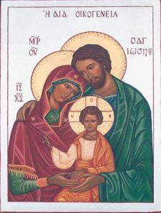 Święta Rodzina 1